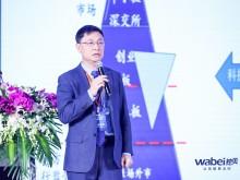 第四届挖贝新三板领军企业年会:力鼎资本创始合伙人、CEO高凤勇演讲实录