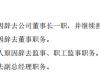 熊猫传媒5位高管离职 董事长蒋理持股21.46%