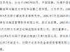睿博龙选举余志华为董事长 间接持有公司18.96%股份