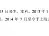 之江生物任命王凯为公司副总经理 不持有公司股份