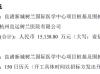 城地股份中标《良渚新城树兰国际医学中心项目桩基及围护工程》