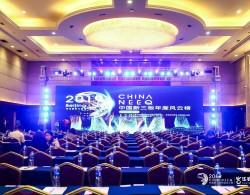同方鼎欣荣获中国新三板风云榜活动最佳公司创新奖