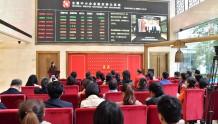 海南农信社联合社一行参访全国股转公司投资者教育基地