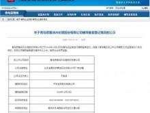 原新三板公司青岛思普润开启IPO之路 曾因提前使用募资被罚