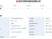 """天源环保新三板摘牌转战创业板IPO 应收账款余额上升或埋""""祸根"""""""