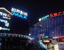 拖欠督导费,重庆本地最大院线越界影业面临新三板摘牌