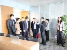 全国股转公司领导视察指导新三板山东基地建设工作