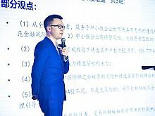 万宏源新三板首席分析师刘靖演讲实录