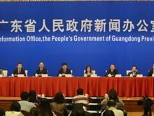 2019年创业板也要搞注册制改革 广东省政府工作报告火药味十足
