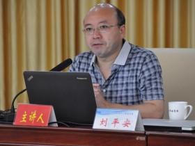 刘平安全面解读科创板:中国科技创新和资本市场改革深化的强大引擎
