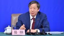 中国人民银行行长易纲:今年的主要任务是研究提供足够的对冲工具