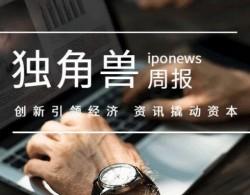 独角兽周报 | 新氧科技、云集将分别于5月2日、3日赴美IPO;瑞幸咖啡与斗鱼提交IPO招股书;Slack已提交直接上市申请
