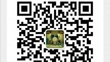 习青青:新三板定增市场分析(6.21)