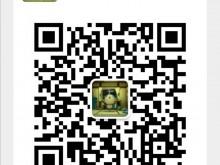 习青青:新三板定增公告分析(0708-0712)+投资日记