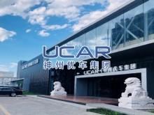 神州优车发布2019年半年度报告:战略布局正在加速 借北京宝沃重塑汽车消费市场