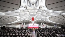 七家新三板公司参与北京大兴国际机场建设