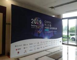 第三届中国新三板年度风云榜即将开始 新三板报全程直播