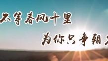 抓住!董秘春节前最后一次全面提升知识储备的机会!