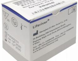 之江生物抗击疫情 获得首个新型冠状病毒核酸检测试剂盒医疗器械注册证