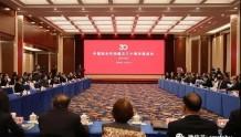 证监会举办中国资本市场建立30周年座谈会:推动提高上市公司质量,着力提高直接融资比重