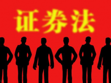 【投资者教育】新三板的投资者该如何保护自己?(2021年第三期)