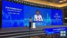 全国股转公司董事长徐明:新三板与多层次资本市场体系构建