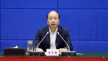 """中国证监会2021年系统年中监管工作会议:进一步深化新三板改革,努力提升服务""""专精特新""""中小企业的能力和水平"""