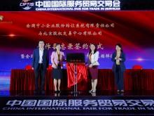 新三板北京基地正式设立,将为北交所储备更多优质企业