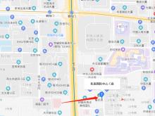 第六季   新三板报会员见面会:北京证券交易所设立的意义和展望(线下)