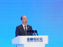 """易会满主席在2021金融街论坛年会上的主题演讲:北京证券交易所是""""龙头"""""""