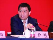 全国股转公司董事长徐明:正确的舆论导向是资本市场健康发展的重要力量
