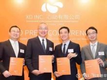 新三板摘牌企业心动网络将于双12赴港IPO