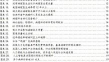 【广证恒生研究报告】病理系列专题报告:人工智能诊断 病理行业的腾飞之翼
