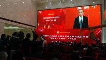 全国股转公司董事长谢庚在新三板投融通上线仪式上讲了三句话