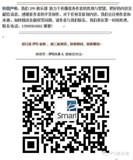 科创板上市成功最高奖1600万元,云南省发布推进企业上市倍增三年行动方案 后年上市企业要超70家
