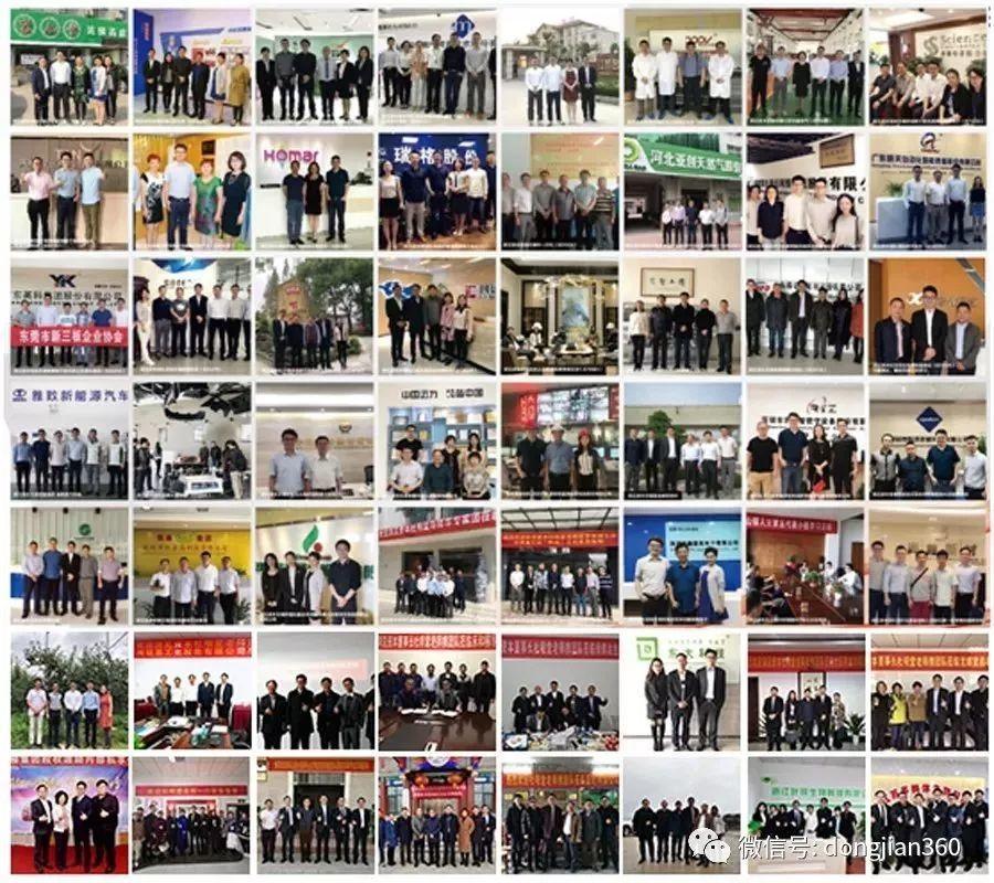 【洞见2019】洞见资本杜明堂:未来已来,我们陪跑赋能,与你继续前行!