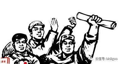 未上市先亏损!细思极恐,今日上市的华夏中证央企ETF、银华央企ETF、博时央企结构调整ETF竟然成了央企减持的快车道!