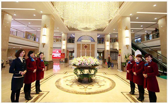 莲池医院(831672)—— 淄博莲池妇婴医院股份有限公司