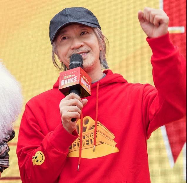 新三板报春节贺词《致周星驰:我们都是小人物,都在为理想而坚持》
