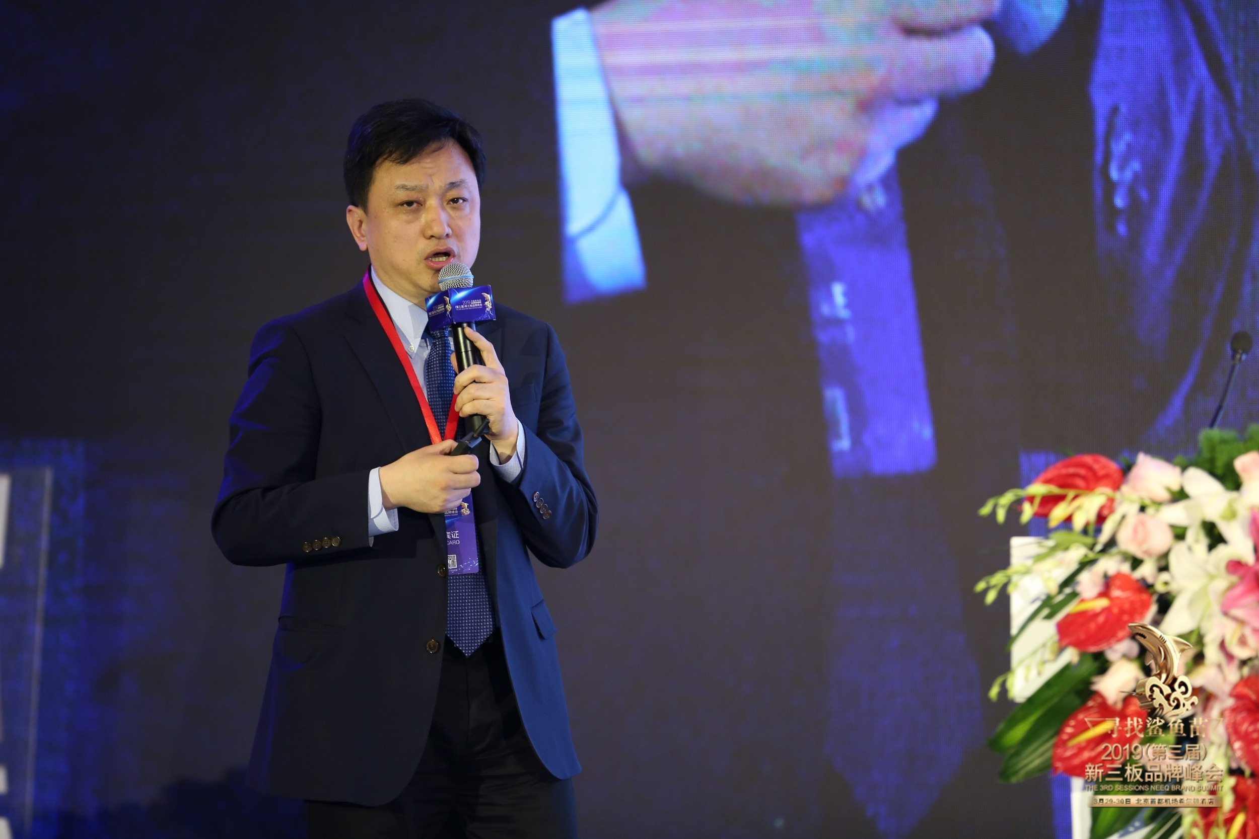 太平洋证券投资银行董事总经理 王晨光:迎接科创,变革拥抱,并购时代!会议实录