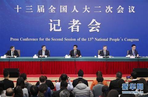 商务部:中美元首达成重要共识 方向是全部取消相互加征的关税