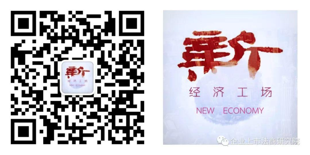 """刚刚!IPO审1过1,全国首例""""三+H+A""""公司诞生!(附主要问题+名单)"""